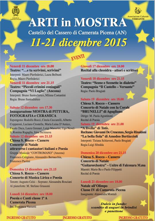 arteInMostra2015.png